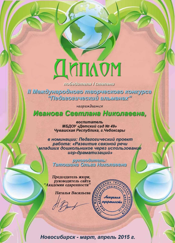 Как сделать русскую печь своими руками из картона